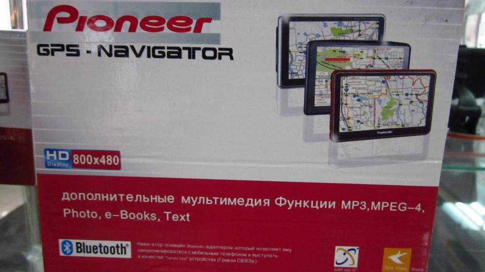 "Navigator Pioneer G513BT (5"") (1) - 2"