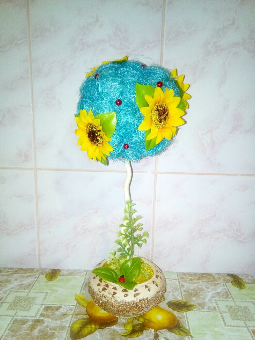"Topiary ""Sunflower"" (1) - 534"